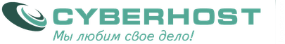 Хостинг за 90 р. от cyberhost.biz — платный хостинг
